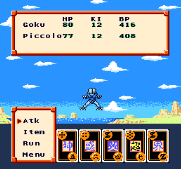 Dragon ball z legend of the super saiyan snes rom download
